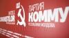 Коммунистов впервые пригласили на переговоры о сотрудничестве в парламенте