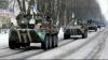 Украина: за сутки в зоне АТО погибли девять военных, 29 ранены