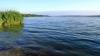 Специалисты предупреждают: на Гидигичском водохранилище необходимо снизить давление на дамбу