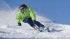В Молдове тоже есть, где покататься на лыжах