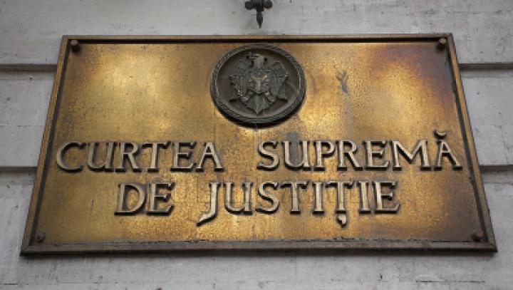 ВСП требует наказать пятерых судей Апелляционной палаты Кишинева