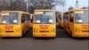 Школьные автобусы оснастят видеорегистраторами, а сиденья - ремнями безопасности
