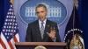 Обама анализирует вероятность новых санкций для России и начало поставок оружия Киеву