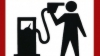 Неутешительные прогнозы экономистов относительно цен на топливо