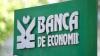 Следственная комиссия по рассмотрению ситуации в трех банках: состав