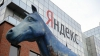 Forbes определил самые дорогие компании рунета