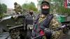 Сепаратисты на востоке Украины объявляют мобилизацию