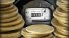 Власти Левобережья собираются повысить тарифы на услуги ЖКХ