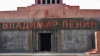 Московский мавзолей закроют на плановые работы