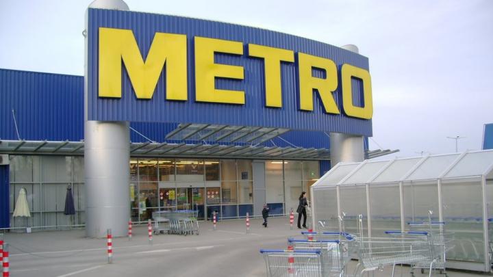 Что творится в супермаркете МETRO, или ужасающая молдавская реальность (ФОТО)