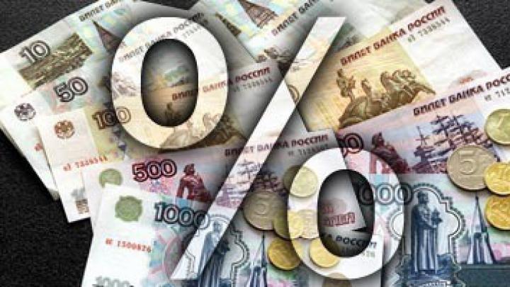 Инфляция в России побила рекорд кризисных 2008-2009 гг