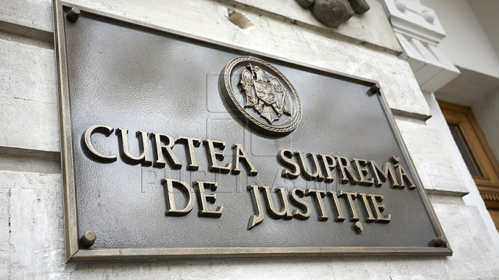Высшая судебная палата требует привлечь к ответственности пятерых судей