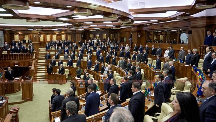 Решено: заседание парламента состоится в среду