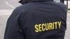 Налоговики будут осуществлять проверки в присутствии охраны