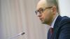 Яценюк: Украине нужна новая конституция
