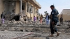 В Афганистане произошел теракт на детском матче по крикету