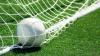 Подозреваемые в подтасовке результатов футбольного матча арестованы