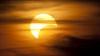 Удивительный астрономический феномен! Publika будет передавать LIVE солнечное затмение