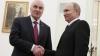 Россия и Южная Осетия подписали договор о союзничестве и интеграции