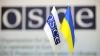 """Наблюдатели ОБСЕ появятся в 10 """"горячих точках"""" на востоке Украины"""