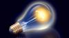 Электроэнергия на севере Молдовы может подорожать