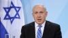 Объявлен победитель парламентских выборов в Израиле