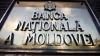 Итоги закрытого заседания парламента по делу проблемных банков