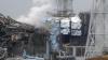 """Четвертая годовщина со дня аварии на АЭС """"Фукусима-1"""""""