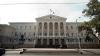 В министерстве внутренних дел обнаружили хищения в особо крупных размерах