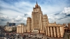 Реакция РФ в связи с запретом въезда на территорию Молдовы российским журналистам