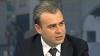 Министра финансов Румынии подозревают в злоупотреблении служебным положением и взяточничестве