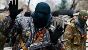Генпрокуратура изучит дело об украинском наемнике из Молдовы