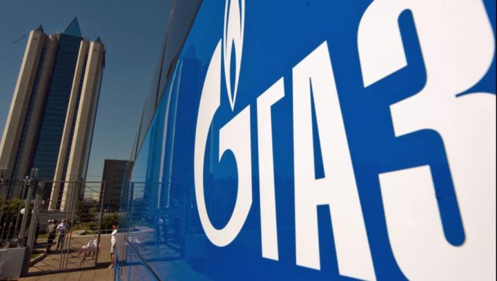 """""""Газпром"""": Украина оплатила газ на пять дней"""
