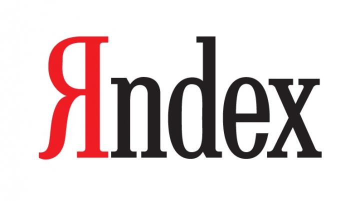 Яндекс.Диск научился искать по тексту на изображениях