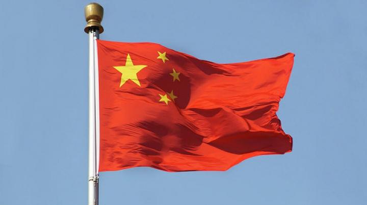 МИД КНР: Китай проведет военный парад в честь 70-летия Победы
