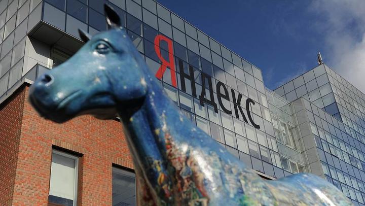 """""""Яндекс"""" объявил о запуске нового сервиса для туристов"""