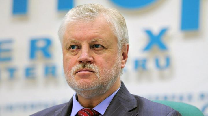Сергей Миронов: наступило время собирания земель русских