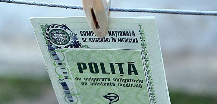 Парламент разрешил некоторым категориям граждан не оплачивать медицинский полис