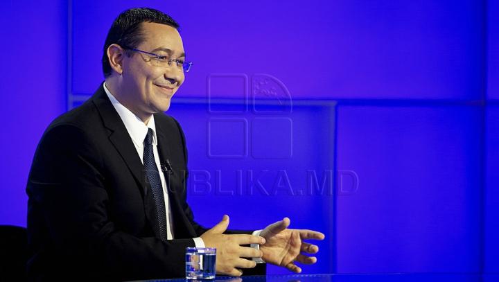 Понта назначил себя на пост министра финансов Румынии