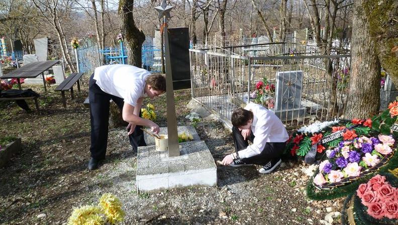 защита перед походом на кладбище бисероплетении Мастера