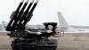 Госдеп США: Москва разворачивает противоракетный щит на востоке Украины