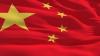 Пекин призвал далай-ламу расстаться с иллюзиями