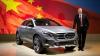 Китайский Mercedes оштрафовали на 56 миллионов долларов