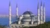 Исламский лидер во Франции требует удвоить число мечетей