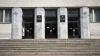 Генпрокуратура начала внутреннее расследование в отношении Андрея Пынти