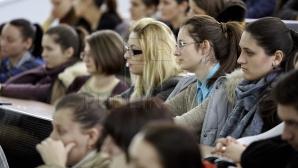 Минтруд предлагает более 6 тысяч бюджетных мест в вузах  страны