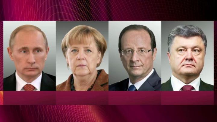 «Нормандская четверка» обсудила ситуацию на Украине
