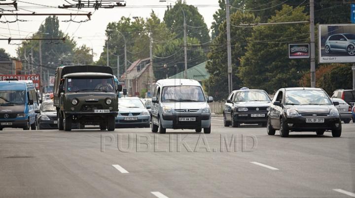 В Кишиневе обнаружен автомобиль с «пасхальными»  номерами (ФОТО)