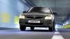 АвтоВАЗ разработал новый дизайн Lada Priora