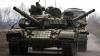 Участие России в конфликте на востоке Украины доказывают с помощью Google Maps